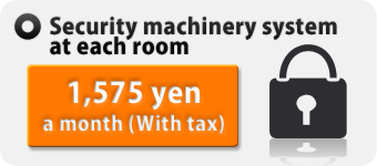 Security machinery system at each room